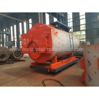 Buy cheap 1.4 MW Oil Fired Hot Water Boiler Heating System Horizontal Type Corrugated Furnace product