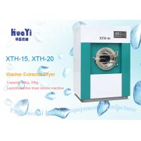 Buy cheap Commercial / Industrial Laundry Equipment With Washer Extractor Dryer All In One from wholesalers