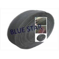 Buy cheap Pure Titanium Filter Knitted Mesh 0.2 / 0.25mm Wire For Sea Water Desalination / Air Filter from wholesalers