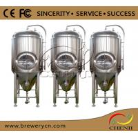Buy cheap 500L brew kettle for pubs with the automatic control from wholesalers