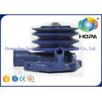 Buy cheap Casting Iron Excavator Hydraulic Parts For Hyundai Engine D6BT , High Precision from wholesalers