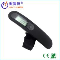 Buy cheap travel scale,stainless steel digital luggage scale,small electronic scale from wholesalers