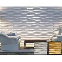 Buy cheap Durable Wall Panel Natural Fiber Wallpaper Brick Wood Texture and Big Wave for from wholesalers