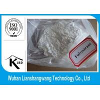 Buy cheap Treatment of Breast Cancer Anti Estrogen Steroids Fulvestrant Powder CAS 129453-61-8 from wholesalers