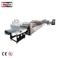 Buy cheap Automatic Center Seal Spout Pouch Making Machine 600mm Width For Dry Bread Bag from wholesalers