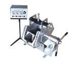 Buy cheap TIRE VULCANIZING MACHINE(VZ600) from wholesalers