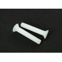 Buy cheap Phillips Drive Countersunk Head Screw M1 - M8 Nylon White ISO Standard from wholesalers