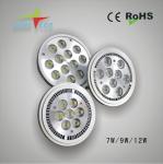 Buy cheap LED AR111 G53/GU10/E27 7*1W DC12V light from wholesalers