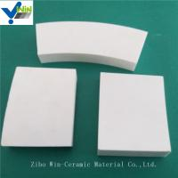 Buy cheap Corrosion resistance white alumina ceramic tiles Chinese factory from wholesalers