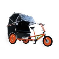 Buy cheap 500w powerful adult tricycle with cover from wholesalers