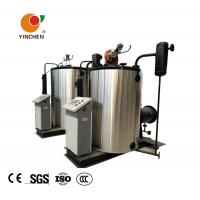 Buy cheap 2 Ton Oil And Gas Fired Steam Boiler Once Through Water Tube Structure from wholesalers