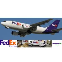China Global FEDEX Express Delivery Freight Forwarding Service_SYTLOGISTICS on sale