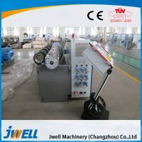 Buy cheap Water Drainage Pvc Pipe Extrusion Line , Pvc Tube Making Machine High Automation from wholesalers