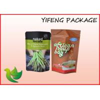 Buy cheap Zipper Lock Plastic Stand Up Pouches Customized Food Pouch Packaging product