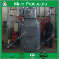 Buy cheap animal carcasses incinerator/medical waste incinerator from wholesalers