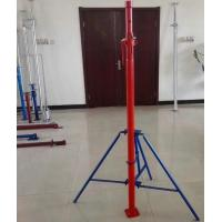 Buy cheap Building Construction Application 2-3.2m 2.2-4m scaffolding floor props for Wall Formwork from wholesalers