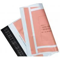 Buy cheap Eco Friendly Plastic Mailing Bags , Waterproof Custom Printed Poly Mailers from wholesalers