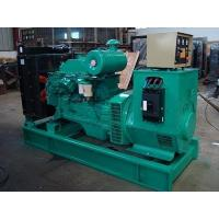 Buy cheap Hot sale generator 100kw Diesel Generator  set  powered by Cummins With low price from wholesalers