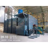 Buy cheap Eco Friendly Oil Gas Fired Hot Air Generator Full Combustion Clean Operating Environment product
