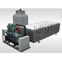 40.5KW Big Capacity Automatic Block Ice Machine For Fishing Industry
