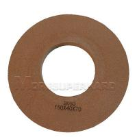 Buy cheap BK polishing wheels product