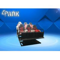 Buy cheap high tech lightning design 5d cinema 6 dof electric motion platform 5d motion simulator from wholesalers