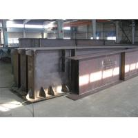 Buy cheap Hot Rolled / Welded Galvanized Steel Beams H Section Steel Structure Girder Column from wholesalers