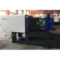 Buy cheap 48 Cavities 650 Ton Injection Molding Machine , PET Preform Injection Molding Machine from wholesalers