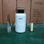 Buy cheap TianChi Medical 3l liquid nitrogen tank Manufacturer from wholesalers