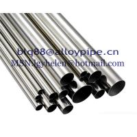 Buy cheap ASTM TP304 (L) TP316 (L) TP321, 200, 201, stainless steel pipe from wholesalers
