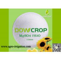 Buy cheap DOWCROP HIGH QUALITY 100% WATER SOLUBLE HEPTA SULPHATE MAGNESIUM 99.5% WHITE 1-3MM CRYSTAL MICRO NUTRIENTS FERTILIZER from wholesalers