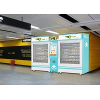 Buy cheap Customized Medicine Vending Machine for Prescription Drugs with QR Code Payment from wholesalers