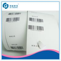 Buy cheap Tamper Evident Embossing Custom Vinyl Sticker Sheets For Vehicle / Machinery from wholesalers