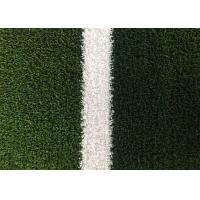 Buy cheap PE + PP Indoor Sports Flooring / Fire Resistant Fibrillated Yarn Decorative Fake Grass product