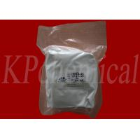 Buy cheap Ceramic Additives Rare Earth Nanoparticles , Y2O3 Nanoparticles CAS 1314-36-9 from wholesalers