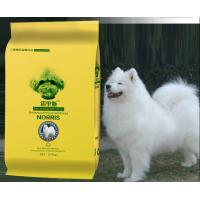 Buy cheap Gravure Printing Dog Food Pet Food Standing Side Gusseted Bags , 2.5 Kg Volume from wholesalers