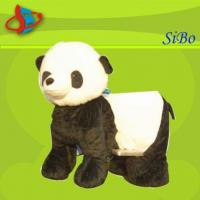 Buy cheap GM5911 electronic plush toy from wholesalers