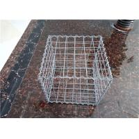 Buy cheap Planter Gabion Rock Cages 0.5-2 M Width Anti Corrosion Long Life Span from wholesalers