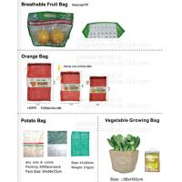Buy cheap anti-animal net,anti-animal wire,glass fibe olain weaving net,idea net,home net,extruded net,breathable fruit bag,garden from wholesalers