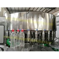 Buy cheap Pure Water Plastic Bottle Filling Machine Mineral Water Plant from wholesalers