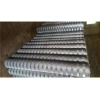Buy cheap Anti Skid Expanded Metal Sheet , Metal Mesh Sheets For Steps / Factories Flooring from wholesalers