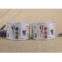 Buy cheap Glossy / Matte Lamination Paper Composite Cans With Transparent Plastic Cap from wholesalers
