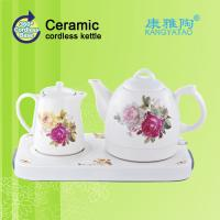 Buy cheap 1.0L ceramic electric kettle set  double tea kettle from wholesalers