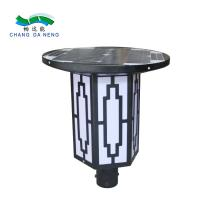 Buy cheap Garden used solar powered landscape lights led lamp bright outdoor lighting from wholesalers