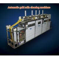Buy cheap Industrial full automatic ultrasonic cleaning machine for metal rolls from wholesalers