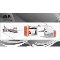 Buy cheap ps foam sheet extrusion line -foam polystyrene product