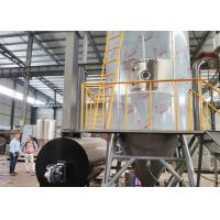 China GMP Standard Industrial Spray Dryer , Centrifugal Spray Drying Machine For Arabic Gum on sale