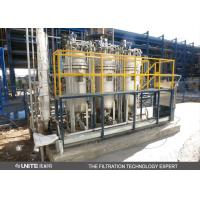 Buy cheap ASME Automatic backwash water filter for paper industry filtration from wholesalers