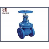 Buy cheap Metal Seat Gate Valve Accessories Handwheel Type Ss410 Stem For Oil / Water from wholesalers
