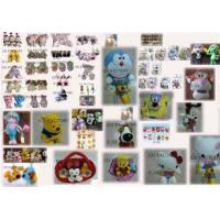 Buy cheap Stuffed Toys Dolls Toys from wholesalers